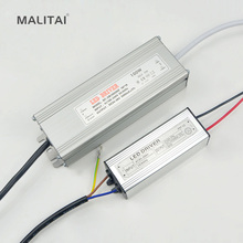 Real Watt 10W 20W 30W 50W 100W IP67 Waterproof LED lamp Driver 85V-265V 110V 220V For Floodlight Spot light Bulb Power Supply
