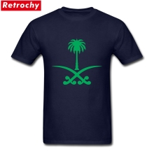 2017 Stylish Short Sleeve Male Saudi Arabia State Logo Tshirt Spandex Cotton National Emblem T-shirt Mens Brand Clothing