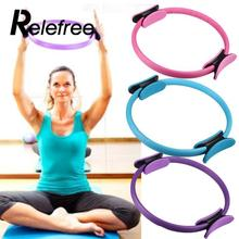 Buy Relefree 36cm Magic GYM Pilates Yoga Ring Exercise Circles Fitness Sport Weight Yoga Circles Gym Workout Training Bodybuilding for $8.63 in AliExpress store