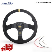 TANSKY -Steering Wheel 14 inch 350mm Racing Car Steering Wheel Suede Leather Drifting Steering Wheels TK-FXP07OMBB-YL-FS