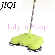 Handheld propelled handpush wireless sweeper household Vacuum Cleaning mop robot vacuum sweeping cleaner Aspirator dust catcher