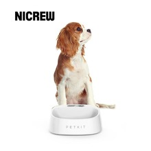 Nicrew Smart Digital Pet Cat Puppy Dog Feeding Bowl Accurate Weighing No-Spill Antibacterial Washable Feeder Antibacteria Bowl(China)