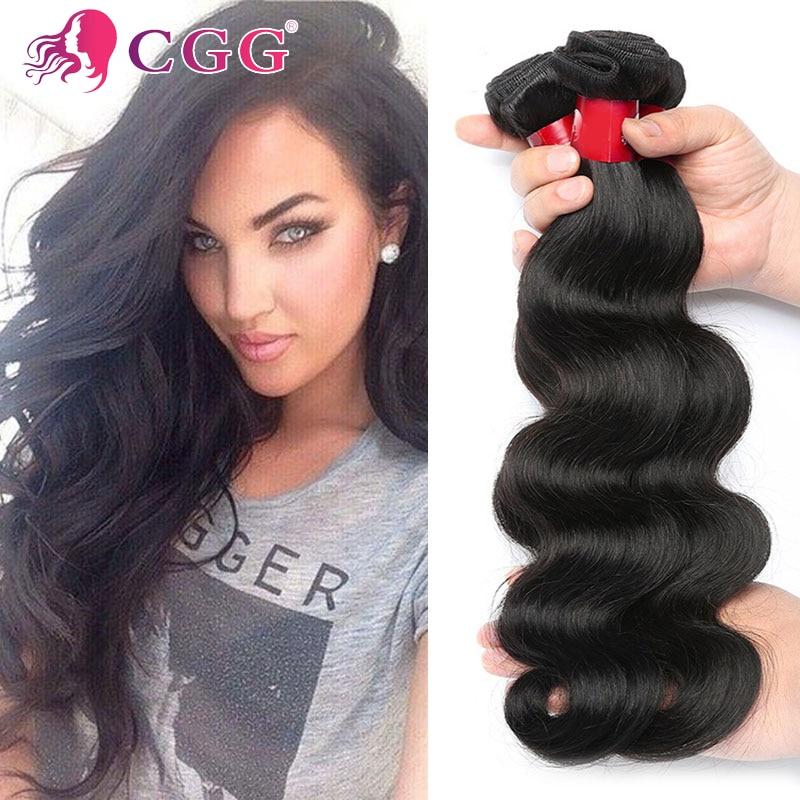 CGG Human Hair Products 3 Bundles Set Brazilian Virgin Hair Body Wave Unprocessed Human Hair Weave Bundles Brazilian Body Wave<br><br>Aliexpress