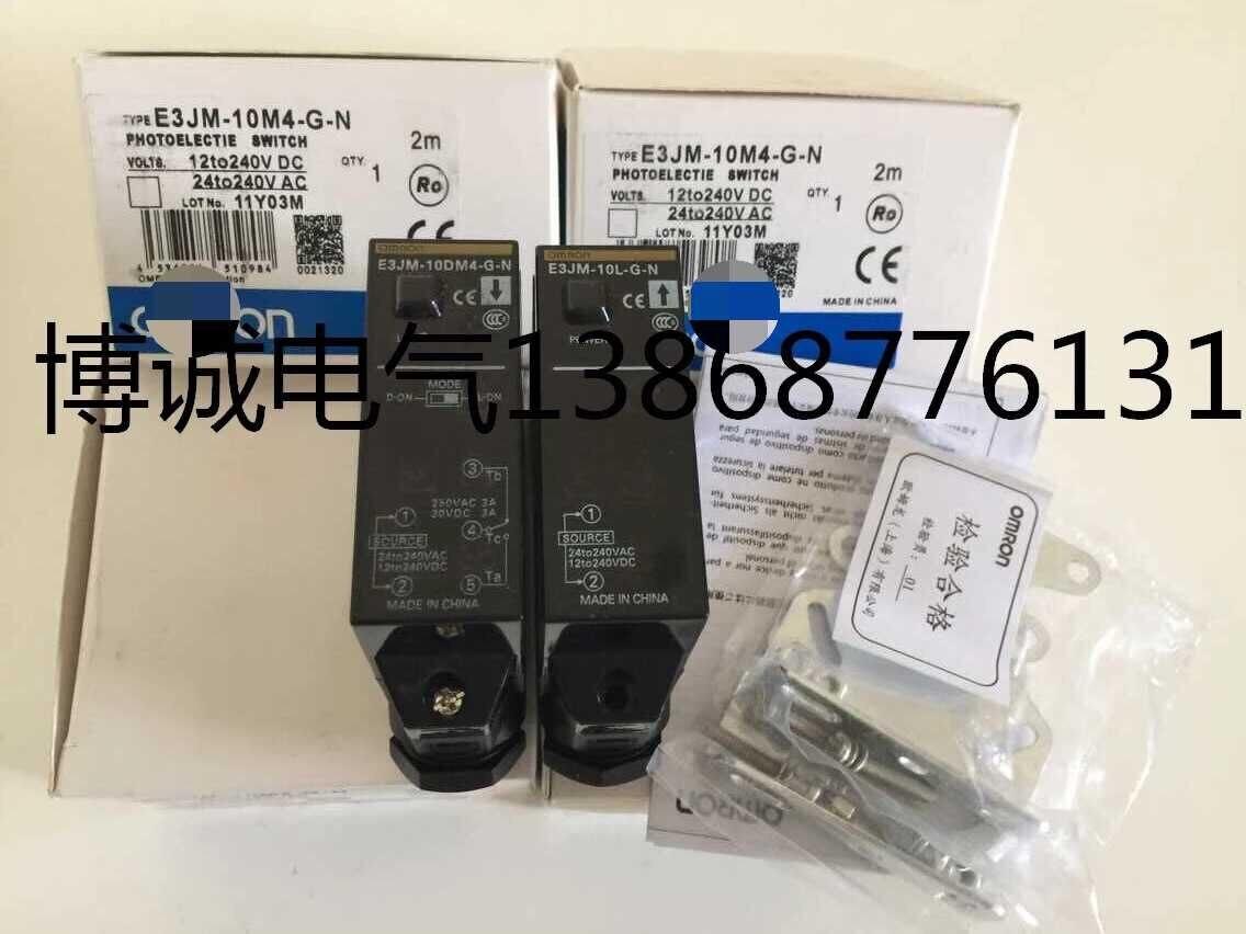 Photoelectric switch E3JM-10M4-G-N E3JM-10L-G-N<br>