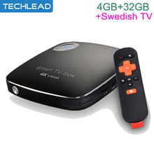 Six-Core Android 6.0 Media player 32G + Swedish Turkish Italy french European iptv account Arabic India UK channel ip tv box 4K
