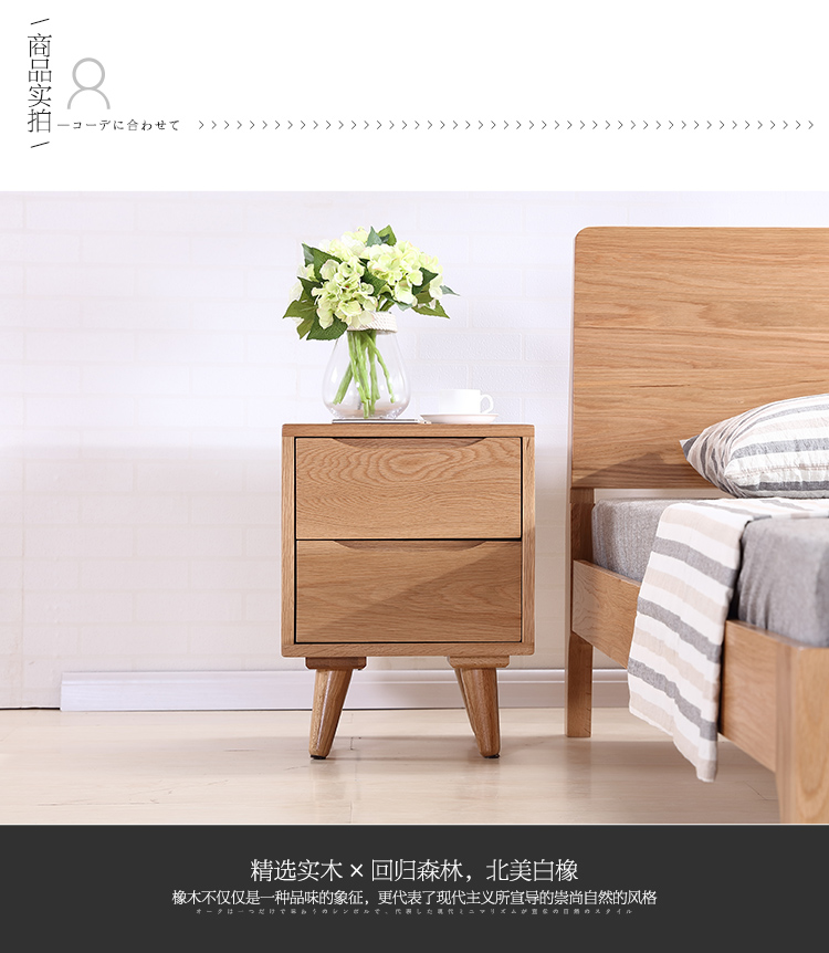 Cherry Blossom Double Draw Bedside Cabinet_09.jpg