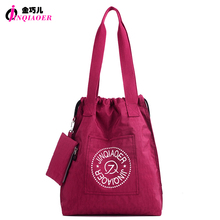 JINIQAOER 2 IN 1 Women Nylon Drawstring Handbag Brand Printing Tote Bag 2017 Designer Shoulder Bags Simple Beach Bag Waterproof