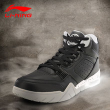 Li-ning  Men 2016 Half Palm Air Cushion Basketball Culture Shoes Retro Brand Sport  Mens Basketball Shoes Baloncesto ABCL021