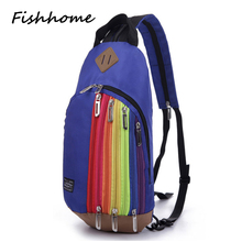 2017 New Rainbow Women Backpack Bags Young Ladies Small Backpack Teenager Children School Backpack Travel Shopping Backpack HB08