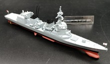 1: 900 Japan Maritime Self-Defense Force DD-115 guided missile destroyer Alloy model ships(China)