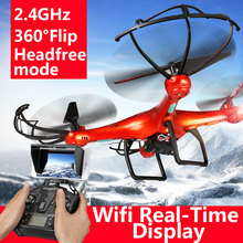 udiRC i350 RC Helicopter Wifi FPV min Drone Upgrade WiFi HD Camera Real Time Video 2.4G 6-Axis Quadrocopter For Educational kids