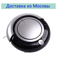 (Ship from Russia ) LIECTROUX K6L Mini Robot Vacuum Cleaner (Vacuum,Sweep,Mop) 2 Side-brush,Beautiful Flashing LED ,3 Work Mode