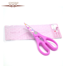 Korea Hello Kitty Cute Student Scissors Kitchen Household Creative Sewing Stainless Steel Baking Process Weight 108g