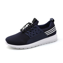 POMOUCCI 2018 Newest Running shoes for Men Sneakers Outdoor Sport Shoes Walking Trainers Tennis Jogging Sneakers Size 39-44