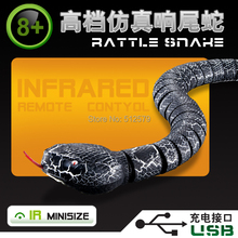kingtoy  New Artificial Novelty Snake  RC Machine Interesting USB Remote Control Toys For Halloween Holiday