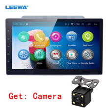 10.2inch Bigger HD Screen Android 4.4.2 Quad Core Car Media Player With GPS Navi Radio For  Universal 2DIN ISO Get: Camera #1221