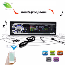 12V Car Radio BLUETOOTH Stereo Audio In-dash FM Receiver Aux Input ReceiverUSB/SD Audio MP3 auto Radio Car in Dash 60Wx4 Phone(China)