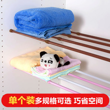 4Pcs Shelf free nail telescopic wardrobe layered separator Shelves dormitory bedroom cupboard storage compartment shelves(China)