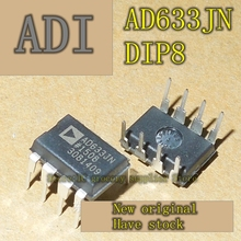 10pcs/lot AD633JNZ AD633JN AD633 DIP8