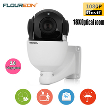 FLOUREON 1080P HD IP Camera 4.7-84.6mm 18X ZOOM PTZ Dome IP Camera IR-CUT CCTV Security cameras IP66 waterproof Outdoor kamera