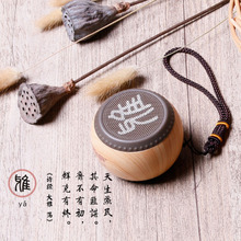 Chinese Style Wooden Drum Bluetooth Speaker Cute Portable Wireless Mini Bluetooth Speaker Best Gift(China)