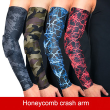 1PCS Elbow Brace Honeycomb Elbowpad elbow support Basketball Arm Sleeve Breathable Sport Bumper Barce Support Sports Gym(China)