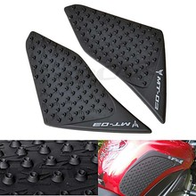 For Yamaha MT-03 MT03 MT 03 2015-2016 Motorcycle Protector Anti slip Tank Pad Sticker Gas Knee Grip Traction Side 3M Decal(China)