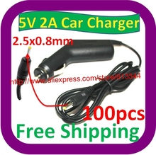 100 pcs Free Shipping 5V 2A Car charger 2.5mm AC DC ADAPTER for Kodak M1033 M753 M763 Camera PSU(China)