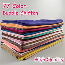 HOT 77 Color High Quality Plain bubble chiffon classic solid color shawls islam headband hijab beach cover muslim scarf/scarves(China)