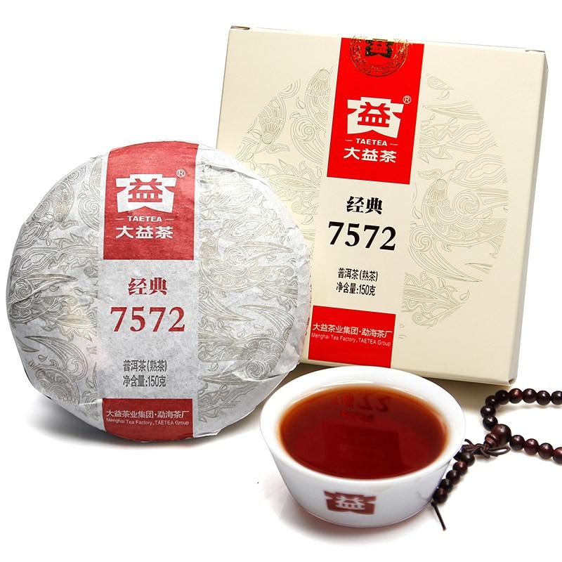 2013 Yr Yunnan Menghai Dayi 7572 Ripe Puerh 150g Cake Tea,Chinese Green Food Shu Pu-erh Great Benefit Health Product Puer Te 301<br><br>Aliexpress