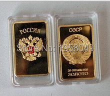 24K Free Shipping 5PCS/LOT SOVIET RUSSIAN USSR gold bullion bar,cccp gold plated bullion bar,custom russian replica coins