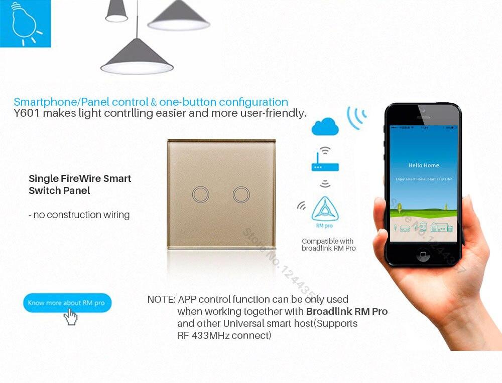 EUUK Standard smart touch switch (2)