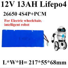 Lifepo4 26650 4S4P 12V 13AH battery +BMS Lifepo4 12V 13000mah for Electric wheelchair intelligent robot Mobile lighting device(China)
