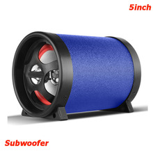 Car Bluetooth Bass 5inch Speaker Round 12V 220V 50W Car Accessories Motorbike Electric Motorcycle Minibus Subwoofer Speakers(China)