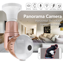 Buy 360 Degree Wifi LED Bulb E27 Camera 2.0MP Panoramic Fisheye Camera CCTV Smart Home 3D VR Security Lamp IP Camera Night Vision for $36.47 in AliExpress store