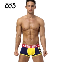 85 Brand Sexy Men Underwear Men Boxer Trunks Gay Penis Pouch Home Sleepwear High Quality Man Underwear Boxer Short Sleepwear B70