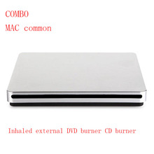 Suction disc type external DVD drive CD music burner inhaled removable optical drive USB optical drive computer optical drive