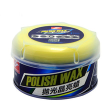 High Quality Polishing Paste Car  Wax Gloss Car Polishes Paste Wax Car Paint Care Hard Wax Auto Beauty Accessories with spongia
