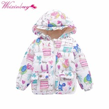 Baby Girl Jackets Spring Autumn Hooded Car Baby Boys Outerwear Coats Children Jackets For Boys 2-8Y Cotton Clothing 2~7 Y(China)