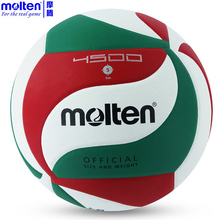 Molten V5M4500 Volleyball Ball Official Game Outdoor Indoor Training Competition Balls Handball voleibol  voleyball volley ball