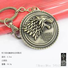 Anime Game of Thrones Shield Round Coin Metal Keychain Pendant Key Chain Chaveiro Key Ring KT1435