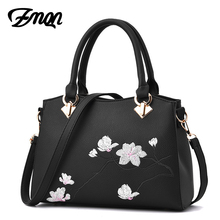 ZMQN Bags Womens Hand Bags For Handbags Embroidery Package Luxury Brand Small Side Crossbody Bags 2017 Chinese Style Black A846(China)