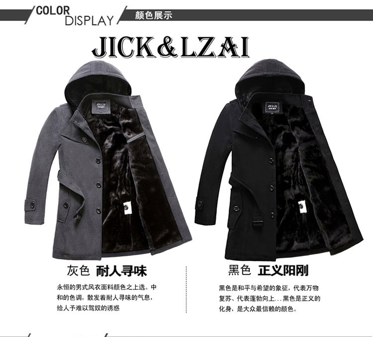 Military 18 New Winter Jacket Men Brand Clothing Male Down Coat High Quality Hot Selling Plus Sizes S M 4XL 1