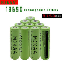 10 x 18650 Rechargeable Battery(not AA Battery) 3.7v 3150mAh Lithium Li-ion Tip Head Battery Bateria for Flashlight Headlamp(China)