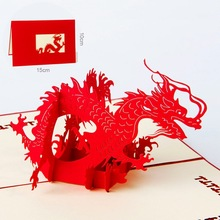 Creative Dragon 3D Pop Up Handmade Greeting Card Handmade Paper Card Envelope Birthday Christmas Valentine Cards Invitations