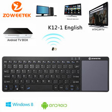 Original K12-1 Mini Wireless Keyboard with English versions For Smart TV Laptop Tablet PC(China)