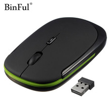 BinFul Ultra thin SlimWireless Mouse Fashion U-Shaped 2.4GHz Wireless Mouse 1600 DPI Optical Mouse For Computer Laptop(China)