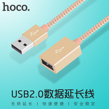 ORIGINAL HOCO UA2 USB 2.0 Extendable cable 1m Male to Female Wire Extension Data Transfer for desktop computers mobile  phones