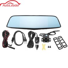 7Inch HD Car DVR Rearview Camera Mirror FHD 1080p Android 4.4 GPS eDog Radar Laser Dual Lens Video Recorder DashCam