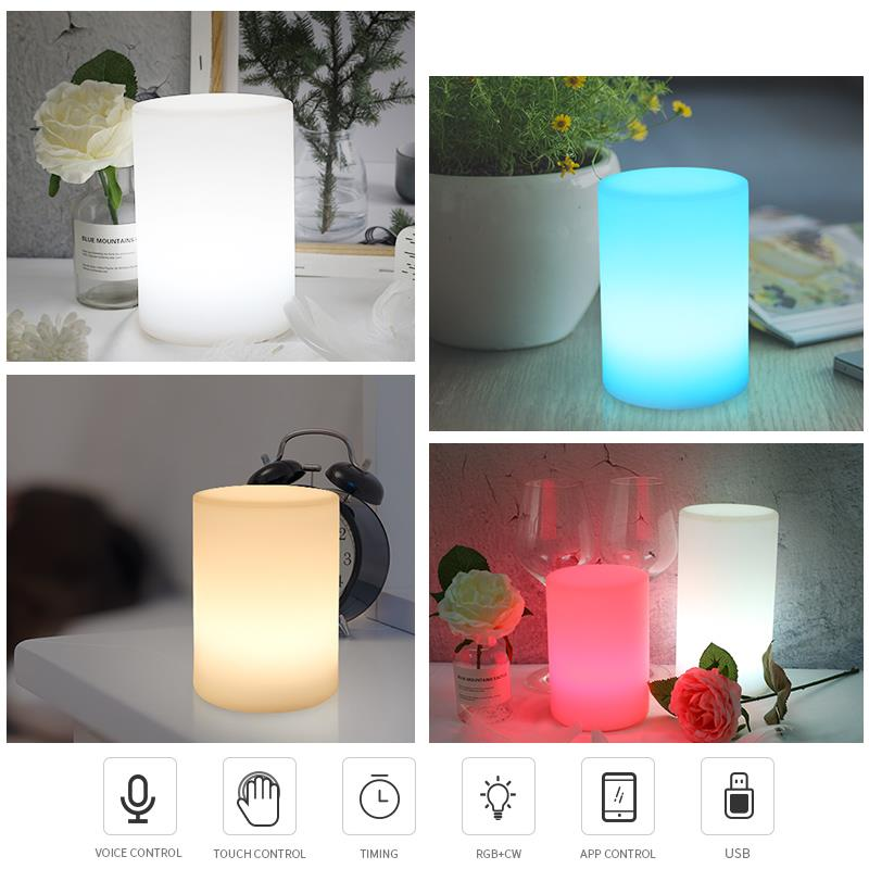 Remote Control Children Night light colorful sonoff(8)